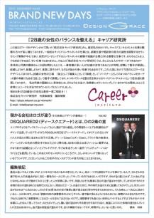 news_letter001