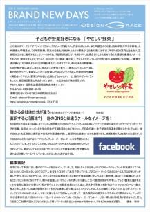 news_letter003