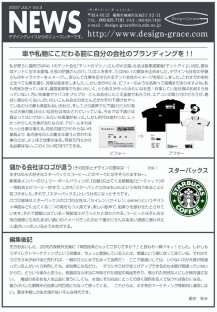 news_letter010