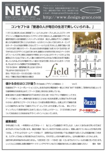 news_letter021