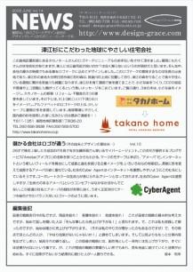 news_letter027