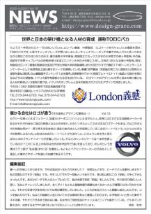 news_letter029