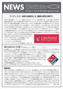 news_letter035
