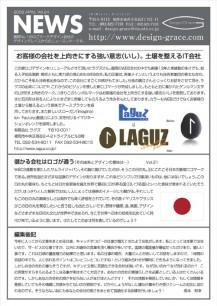 news_letter037
