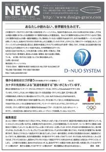 news_letter047
