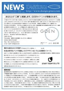news_letter052