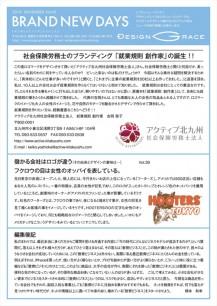 news_letter055