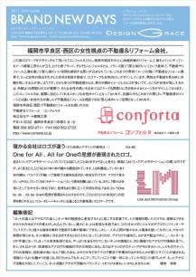 news_letter057
