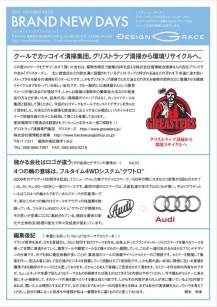 news_letter062