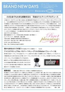 news_letter063