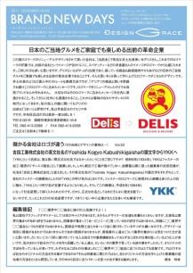 news_letter064