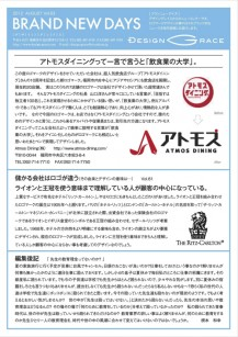 news_letter072