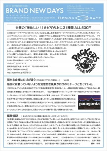 news_letter073