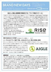 news_letter088
