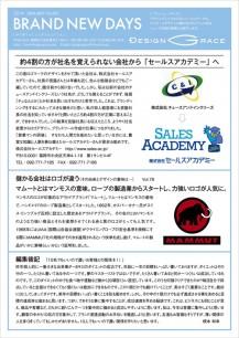 news_letter089