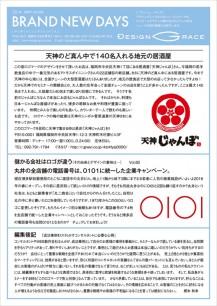 news_letter093