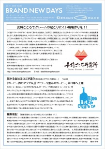 news_letter094