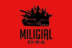 ミリ・ガール
