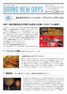 news94