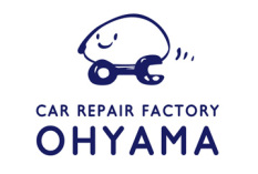 大山自動車整備工場